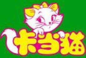 卡当猫童装