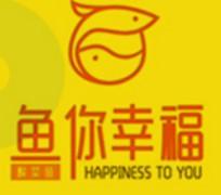 鱼你幸福酸菜鱼米饭
