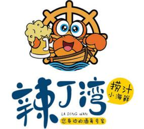 辣丁灣撈汁小海鮮