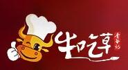 李谷記牛吃草牛肉面