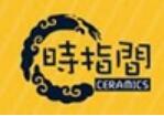 时指间陶艺生活馆
