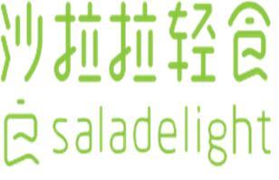 沙拉拉轻食