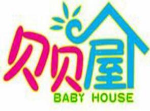 貝貝屋母嬰生活館