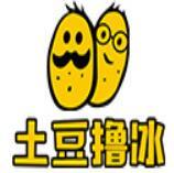 土豆lu冰