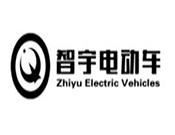智宇電動車