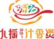 九摇汁香煲快餐