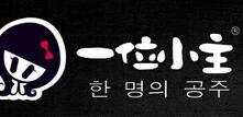 一位小主韩国生活馆