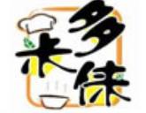 多米俫快餐