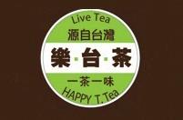 乐台茶奶茶