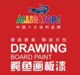 鳄鱼画板漆
