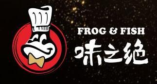 味之绝美蛙鱼头火锅
