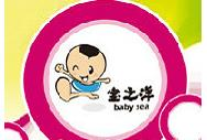 宝之洋孕婴童生活馆