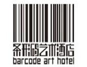 条形码艺术酒店