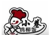 小巷鸡柳饭