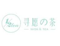1/2寻愿的茶