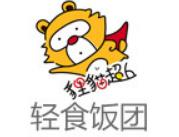貍貓超人飯團