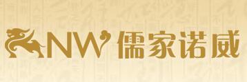 儒家諾威衛浴