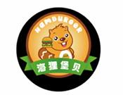 海貍堡貝炸雞漢堡