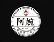 阿婉三汁海鮮燜面