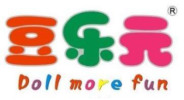 豆乐元儿童乐园