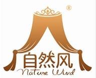 自然风家纺