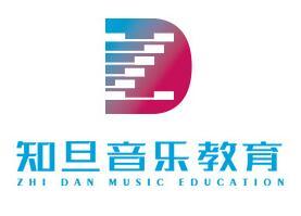 知旦音乐教育