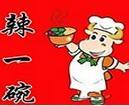 辣一碗淮南牛肉汤