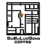 苏步罗庚咖啡