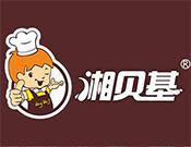 湘贝基炸鸡汉堡