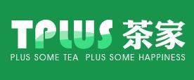 tplus茶家