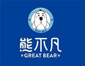 熊不凡奶茶