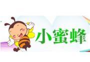小蜜蜂DIY手工坊