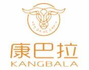 康巴拉牦牛主题火锅