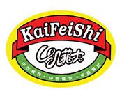 凱菲士西式快餐