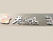 老啪叽串炒饭