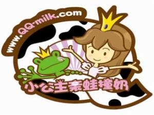 小公主青蛙撞奶