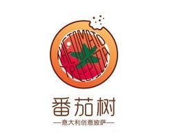 番茄树披萨