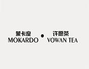 蒙卡度许愿茶