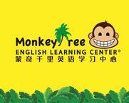 蒙奇千里英語學習中心