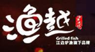 渔越?#23621;?/> <p>渔越?#23621;?/p> <span>中餐 餐饮</span> </a> <a href=