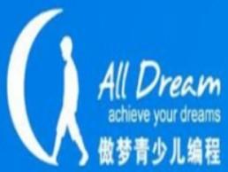傲梦编程素质教育