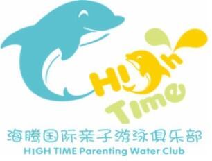 海騰國際親子游泳中心
