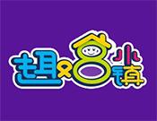趣8小鎮兒童游樂園