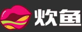 炊鱼创意蒸汽石锅鱼