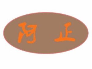 阿正黄焖鸡米饭