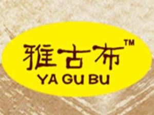 雅古布黃燜雞米飯