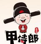 甲侍郎水餃