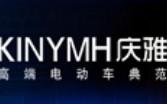 慶雅電動車