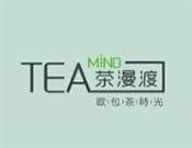 茶漫渡茶飲