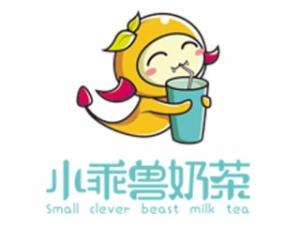 小乖獸奶茶